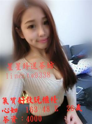 #熟女茶#平價茶,高雄找熟女:【心如】笑容甜美,氣質好,愛玩技術好熟女姐姐~4k